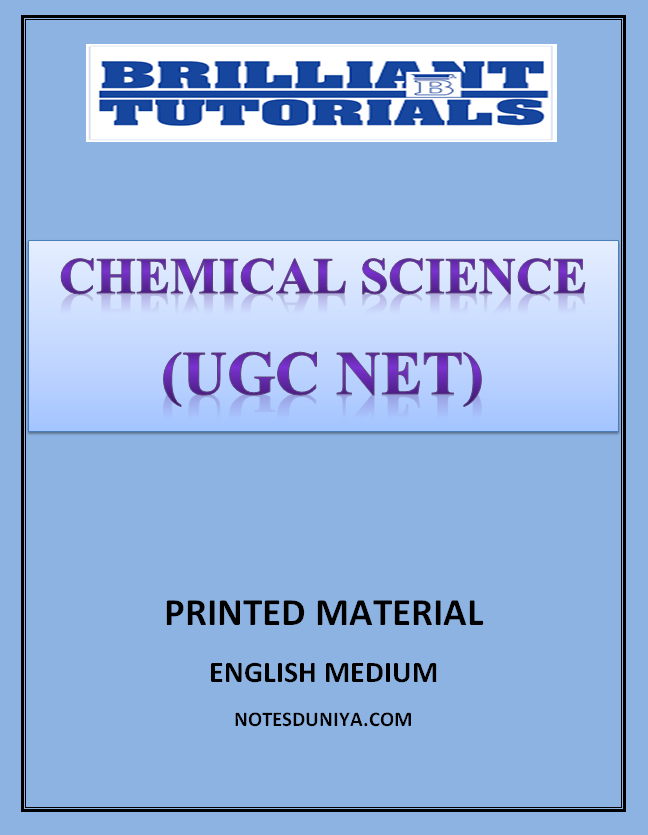 chemical-science-optional-printed-notes-brilliant-coaching