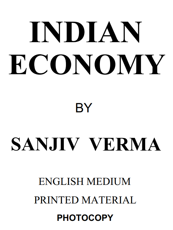 indian-economy-by-sanjiv-verma-english-printed-material