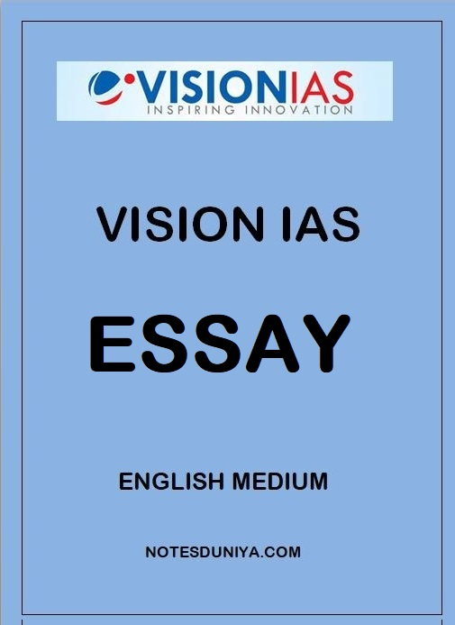 Vision Ias printed essay english medium