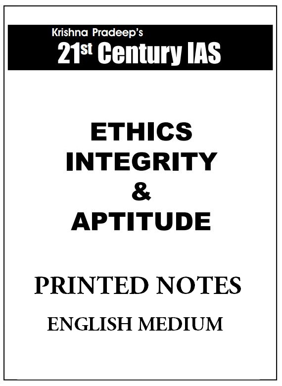 ethics-gs-krishna-pradeep-21st-century-ias-printed-notes