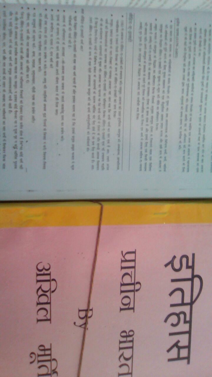 history-akhil-murti-printed-hindi-medium