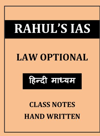 law-by-rahul-ias-class-notes-hindi-medium