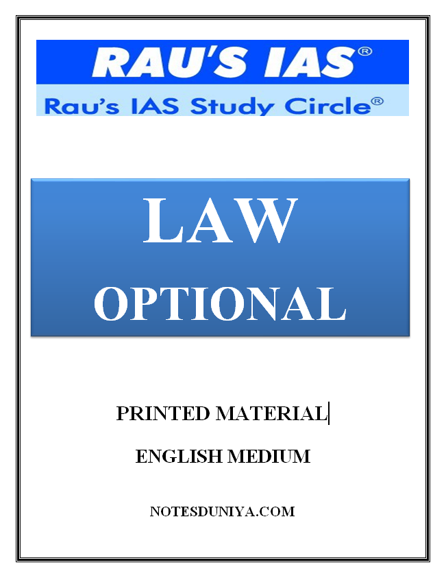 Law Optional Printed notes RAU coaching English Medium