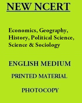 new-ncert-complete-combo-set-english-medium