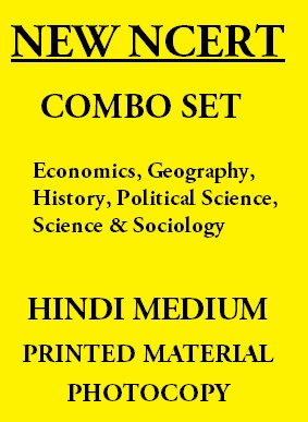 new-ncert-complete-combo-set-hindi-medium