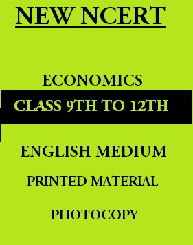 new-ncert-economics-9th-to-12th-english-medium