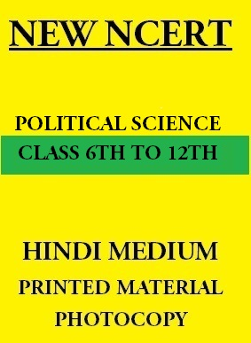 new-ncert-political-science-6th-to-12th-hindi-medium