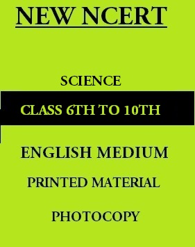 new-ncert-science-6th-to-10th-english-medium