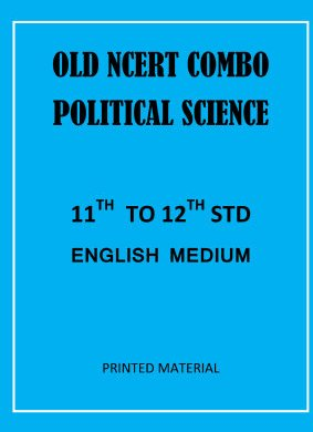 old-ncert-political-science-11th-to-12th-english-medium