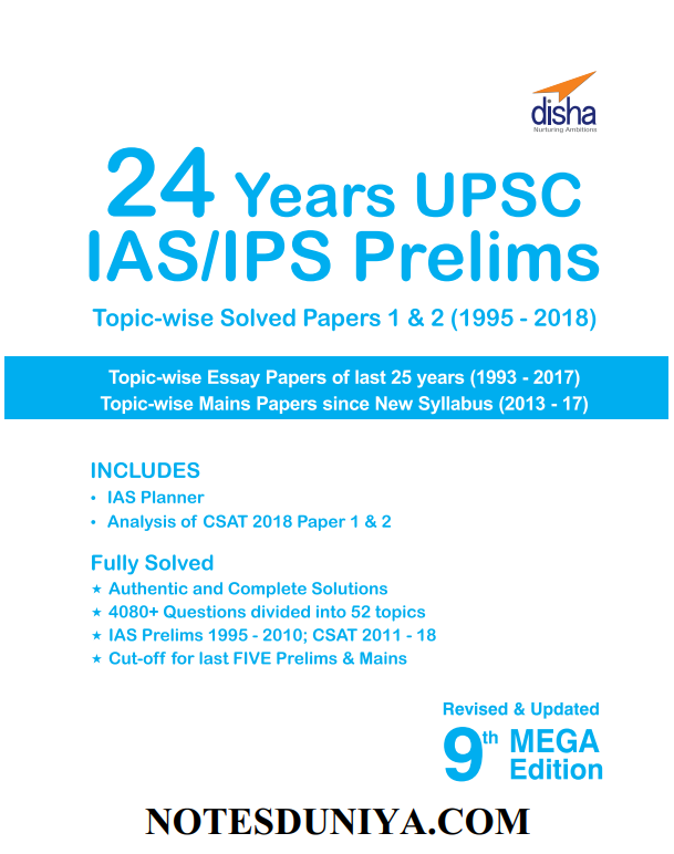 24 YEARS UPSC IAS IPS PRELIMS TOPICS WISE SOLVED PAPERS