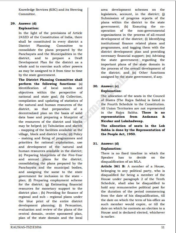 raus-ias-prelims-2021-test-series-16-to-20-english-medium