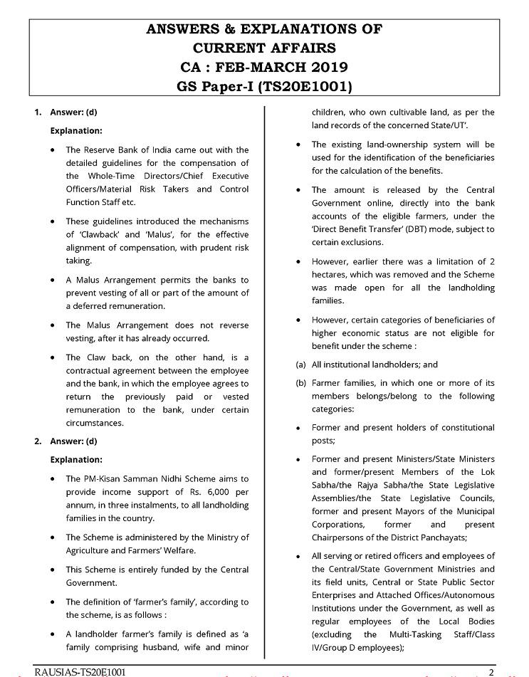 raus-ias-prelims-test-series-1-to-5-english-medium