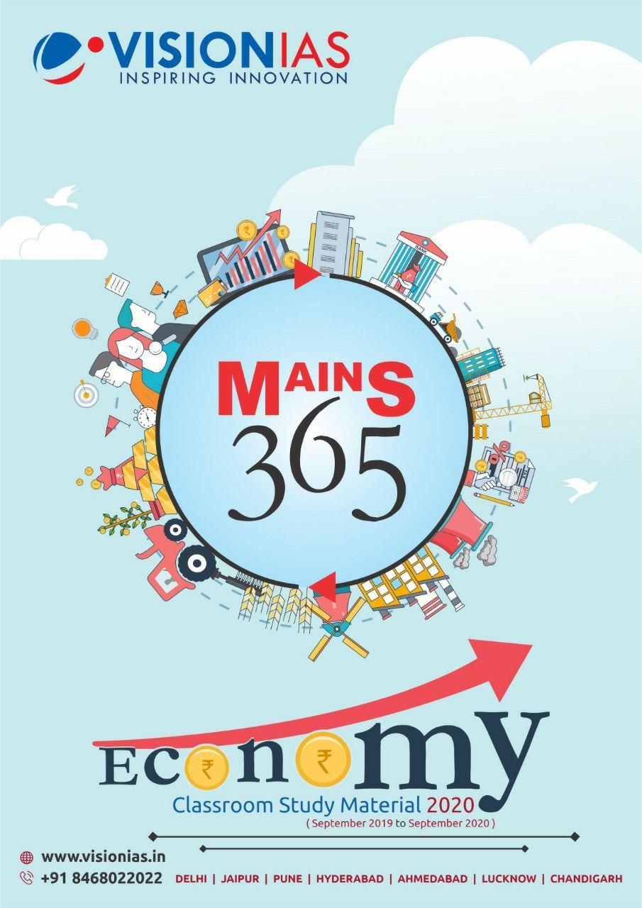 vision-ias-mains-365-economy-printed-material