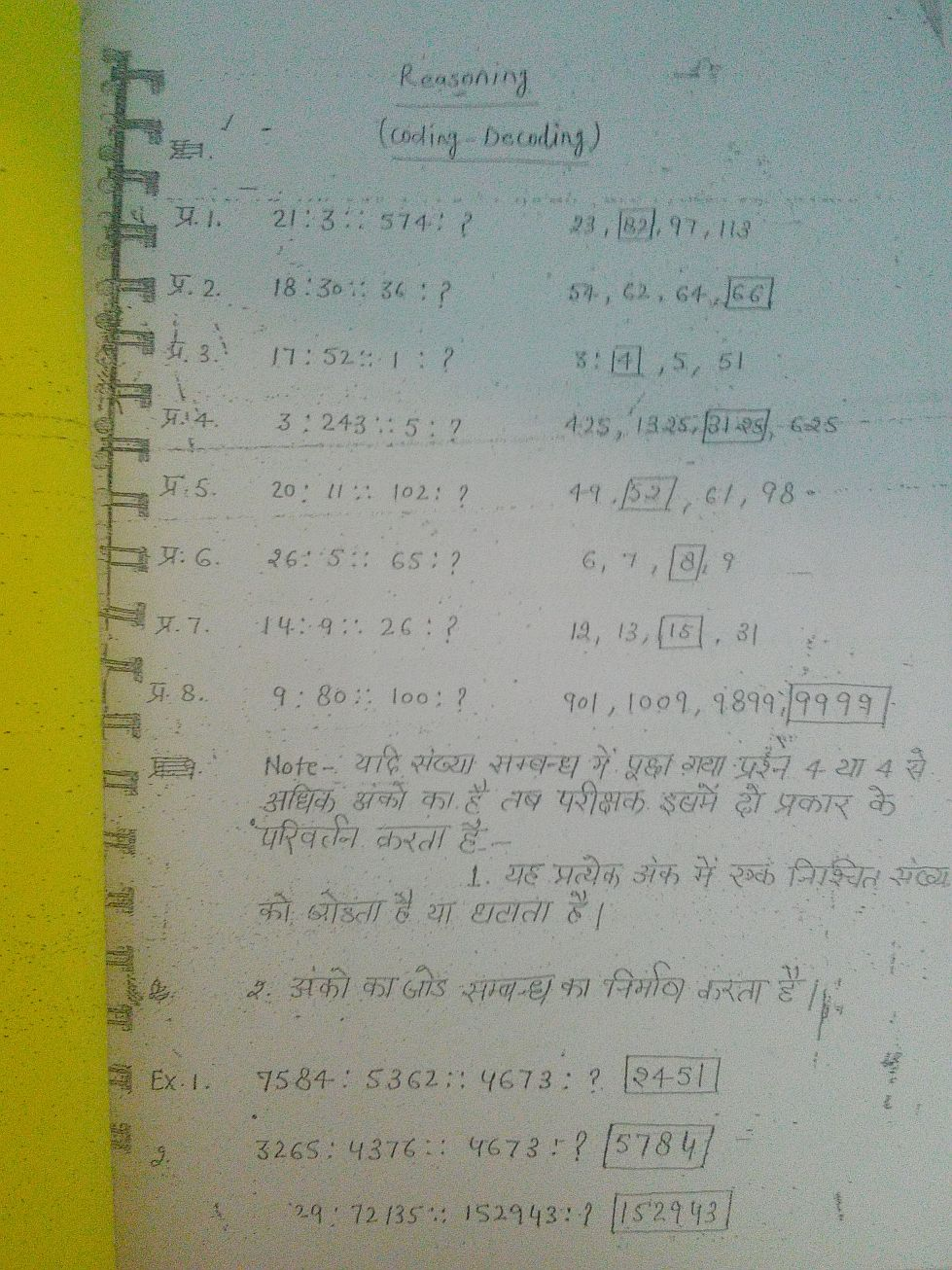 reasoning-madhukar-sir-class-notes-hindi-medium