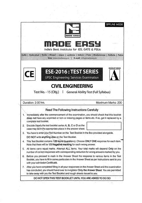 civil-engineering-ies-made-easy-2016-test-series