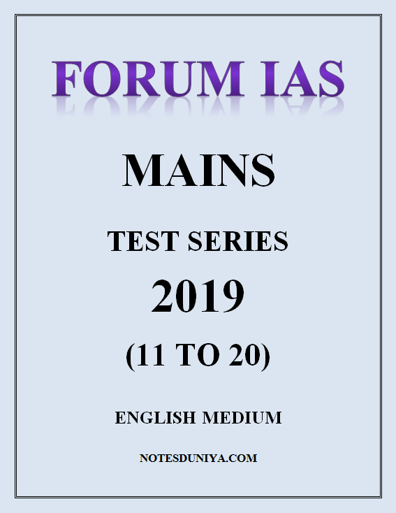 forum-ias-mains-test-series-2019-11-to-20-english-medium