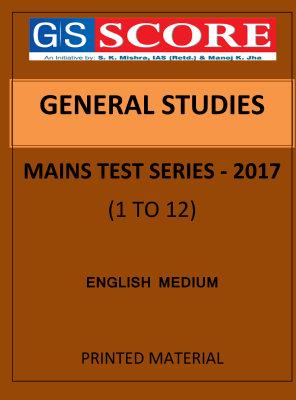 GENERAL STUDIES MAINS TEST 2017 SERIES G S SCORE 1 TO 12