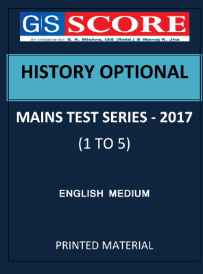 history-optional-mains-test-series-g-s-score-1-to-5