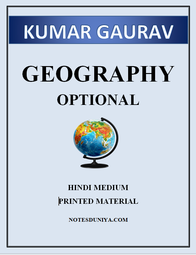 kumar-gaurav-geography-optional-hindi-printed-material