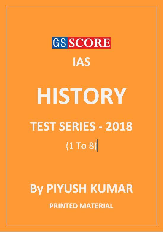 history-test-series-2018-gs-score-piyush-kumar-printed