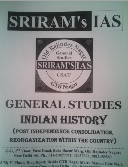 sriram-ias-printed-notes-for-general-studies