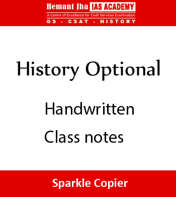 book notes a history of anthropology by The anthropology of globalization  occurring within anthropology, geography, history, sociology, and cognate fields  analytical summary of key arguments of the .