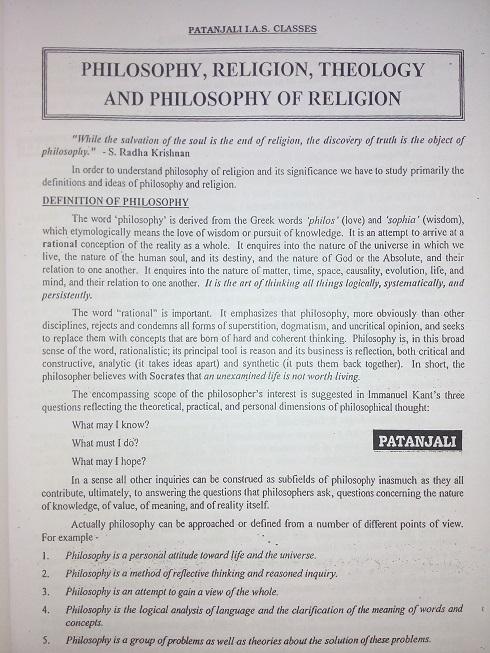 philosophy-patanjali-printed-notes